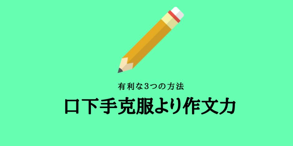 sakubunryoku