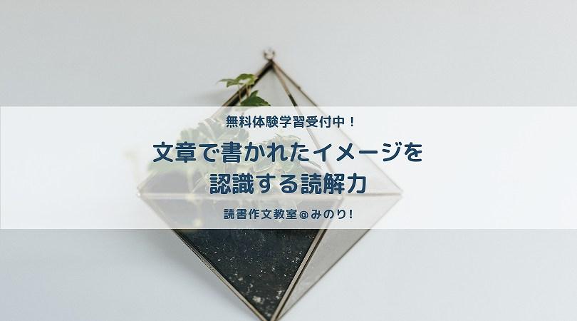 dokkai-image