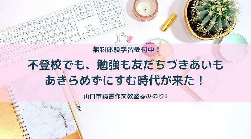 futoko190625